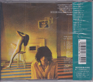 Syd Barrett ‎– The Madcap Laughs  (USED)
