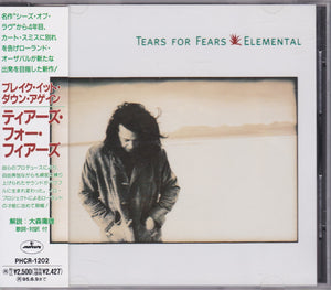 Tears For Fears ‎– Elemental  (USED)