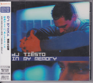DJ Tiësto ‎– In My Memory  (USED)