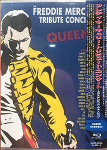 Queen + Various ‎– The Freddie Mercury Tribute Concert