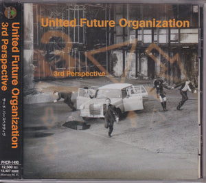 United Future Organization ‎– 3rd Perspective