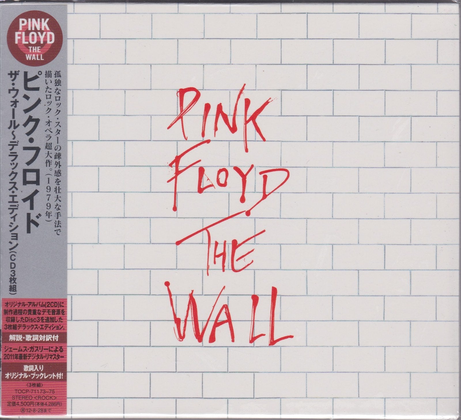 Pink Floyd   -  The Wall (Experience Edition)