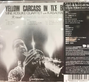 Kimiko Kasai With Kosuke Mine Quartet ‎– Yellow Carcass In The Blue