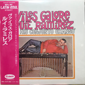 Louie Ramirez And His Conjunto Chango ‎– Vibes Galore