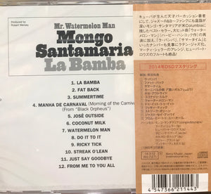 Mr. Watermelon Man Mongo Santamaria ‎– La Bamba