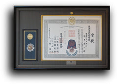 Japanese Imperial Household Certificate