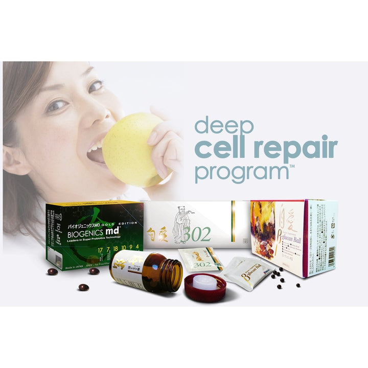BIOe Deep Cell Repair Program - BIOe Online