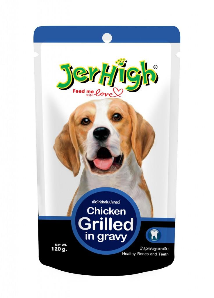 JerHigh Gravy - Grilled Chicken