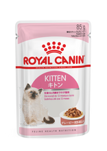 Load image into Gallery viewer, Royal Canin - Kitten Wet Food