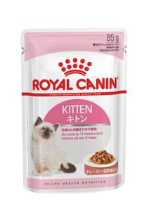 Royal Canin - Kitten Wet Food