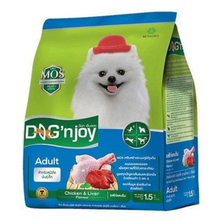 Load image into Gallery viewer, Dog'njoy Adult Small Breed - Chicken & Liver