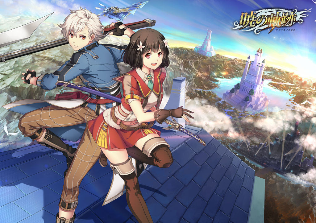 Japan Gaming Blog For PS4, PC, and Mobile iOS/Andriod platforms