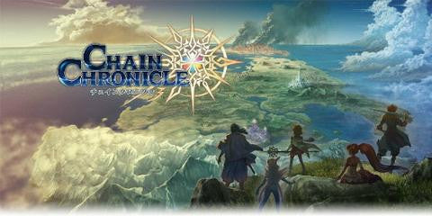 Let's take a deep look into the five main characters of Chain Chronicle 3