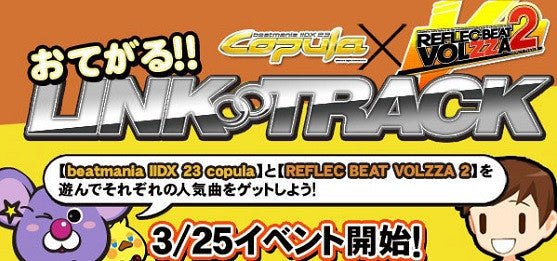 Players Guide: Reflec Beat x Beatmania IIDX event : Otegaru!! Link Track