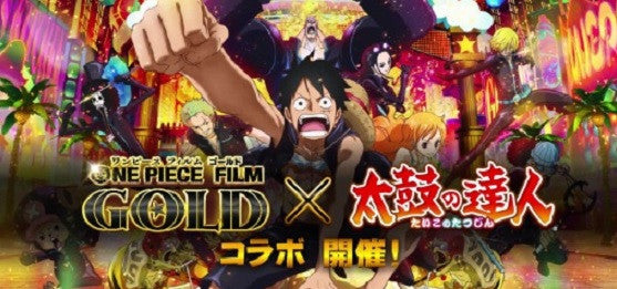 Taiko no Tatsujin Red Version To Have Major Collaborations Including with One Piece Film Gold