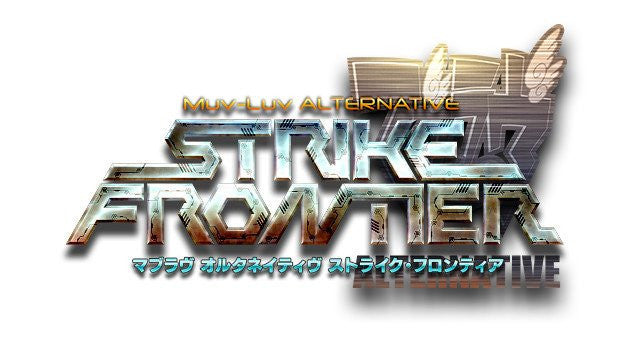 "Browser Game ""Muv-Luv Alternative Strike Frontier"" Launches Service. Combat Beta With Your Very Own Platoon!"
