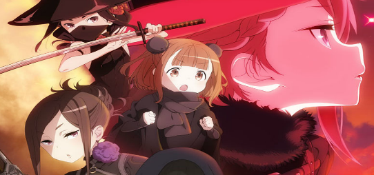 Princess Principal: Game of Mission To Be Released This Fall, Along With The Anime