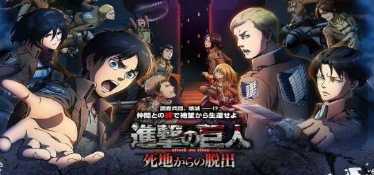 Attack on Titan: Escape From Certain Death 3DS Game's Release Date Moved to May 11