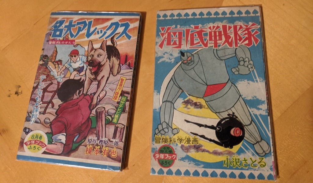 Tokyo's Jimbocho Is a Place for Manga Historians