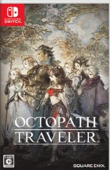 Untold Stories of Octopath Traveler Development - Secrets to the Unique Protagonists