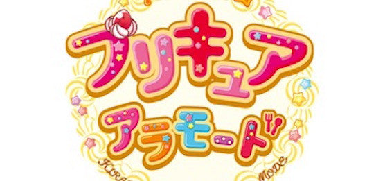 New 2017 Anime Kira Kira Precure A La Mode Promises Baking Theme