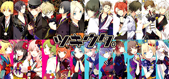 Need More Tsukiuta? Quench Your Tsukipro Thirst With These Games!