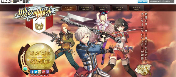 Akatsuki no Kiseki open beta test has ended as of 11 am (JST), 30th August  2016. The official launch of the game will be 3 pm, 31st August 2016.