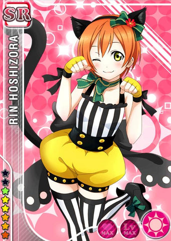 http://decaf.kouhi.me/lovelive/index.php?title=File:Rin_smile_sr93_t.jpg