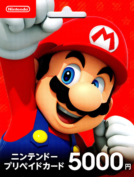 5000 Yen Nintendo Switch eShop Card