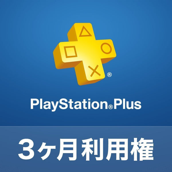 Japan Playstation Plus: 3 Month Subscription Plan (Digital Code Delivery)