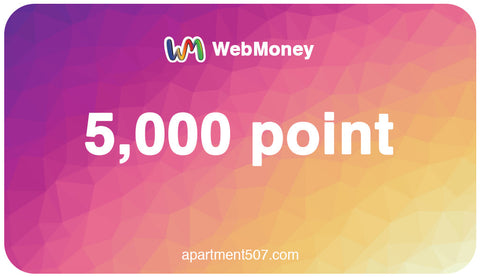 Japan WebMoney: 5000 Point Code Email Delivery