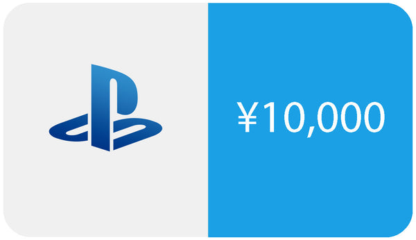 Japanese PSN Card 10000 Yen