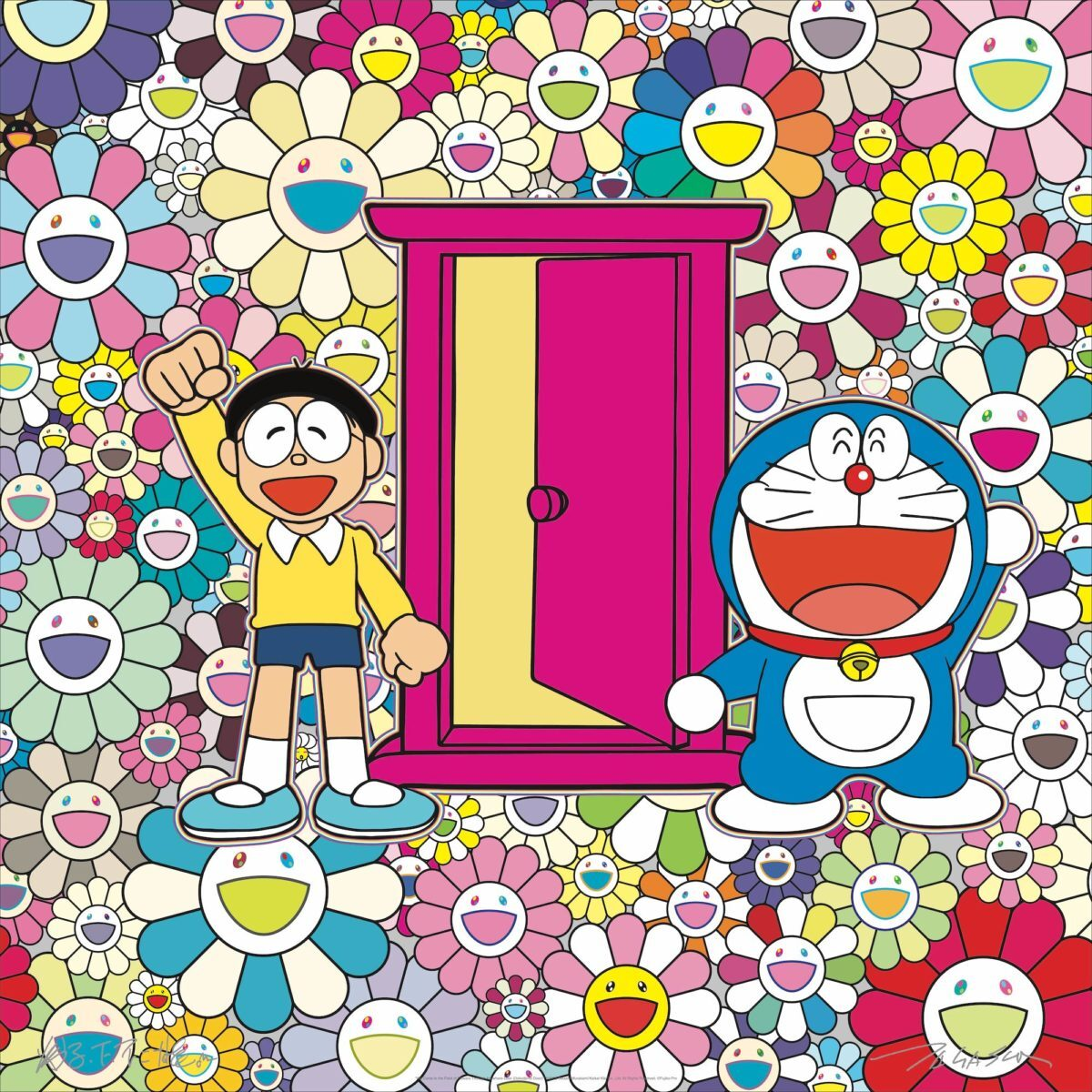 We Came to the Field of Flowers Through Anywhere Door (Dokodemoo Door)!