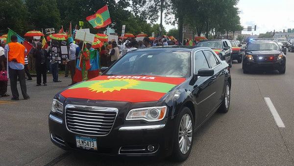 Oromia Flag design Car Hood Cover