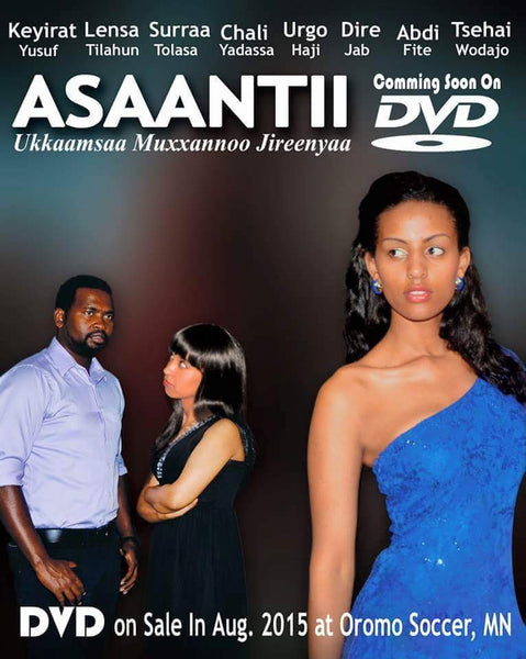 ASAANTII MOVIE IN DVD