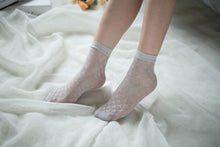 Load image into Gallery viewer, Ankle High Stockings D-2056-Gray