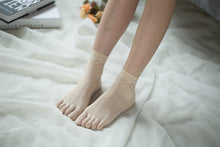 Load image into Gallery viewer, Ankle High Stockings D-2517-Nude