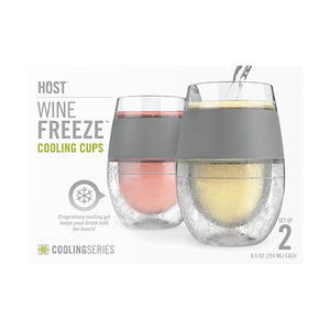 Wine FREEZE™ Cooling Cups (set of 2)