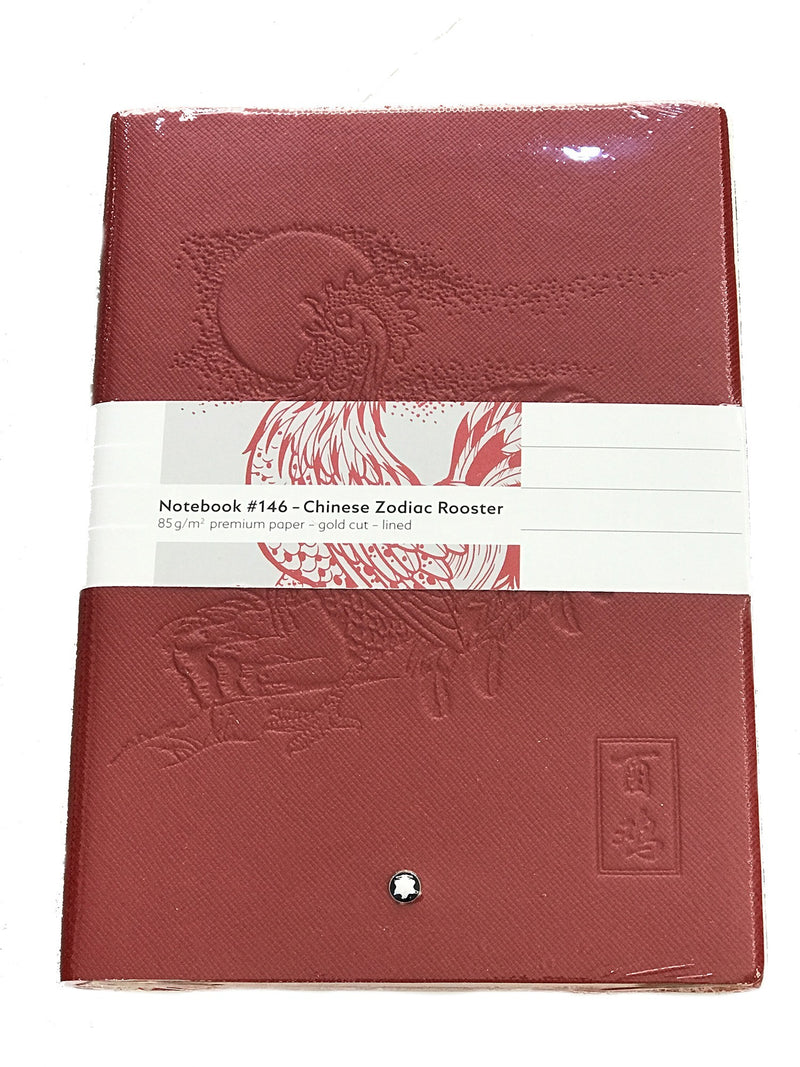 Montblanc blocco note notebook 146 a righe Chinese Zodiac Rooster cancelleria di lusso 116188