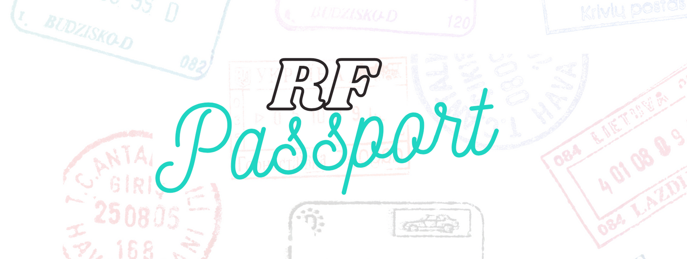 RF Passport Club