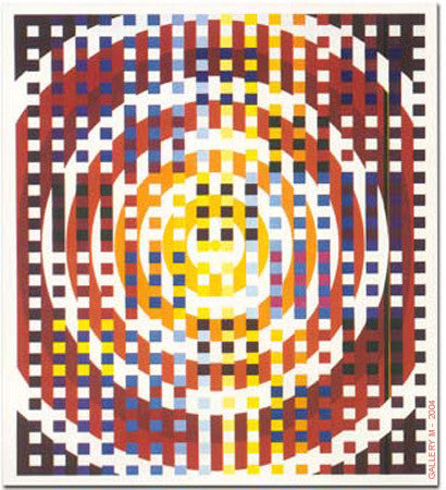 Plentitude by Yaacov Agam