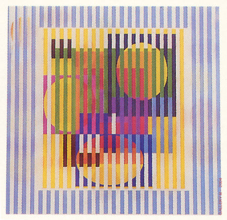 Visual Loops by Yaacov Agam