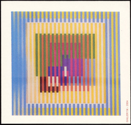 Within Yellow Space by Yaacov Agam
