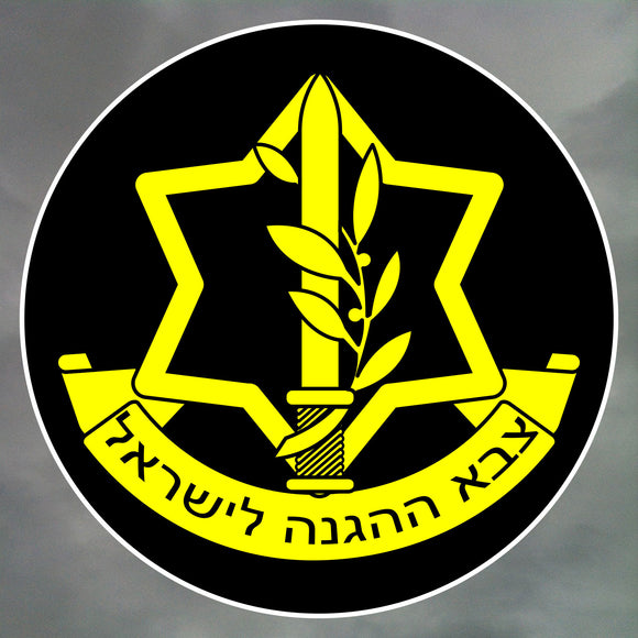 IDF Stickers 0096