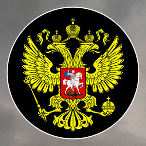 RUSSIAN ARMS STICKERS 0132
