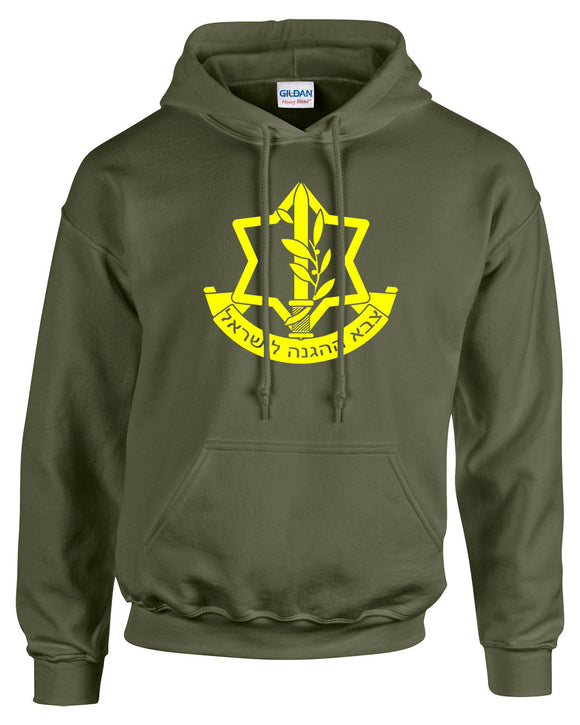 Israeli Defense Forces Hooded Sweatshirt