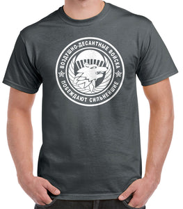 Russian Airborne Recon T-Shirt 0805