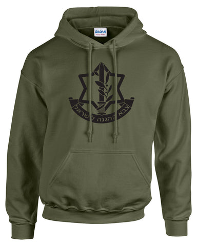 Israel Defense Forces Hooded Sweatshirt