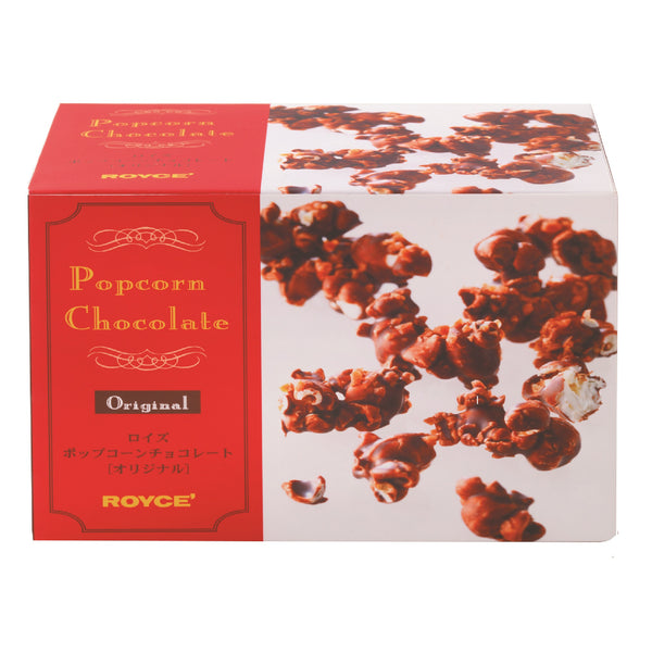 ROYCE' Popcorn Chocolate