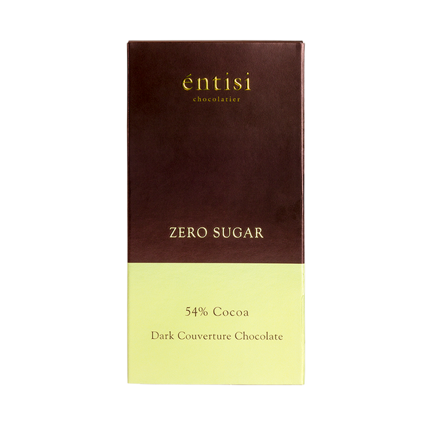 Entisi Zero Sugar Chocolate Bar